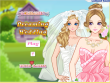 Games Dreaming Wedding