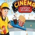 Games Cinema Panic